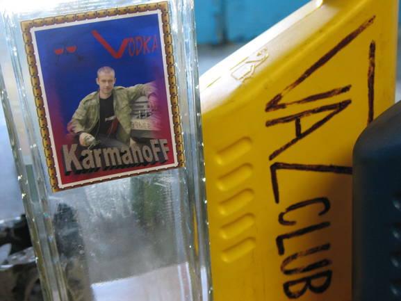http://digital.afti.ru/vik/2009-03-29/.web/IMG18068.JPG